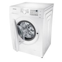 """Media Markt """"8 bis 8 Nacht"""" – Samsung A+++ Waschmaschine um 488 €"""