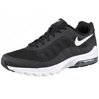 Bis zu 47% Rabatt auf Nike Air Schuhe + 15 € Gutschein bei Universal.at
