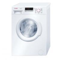 """Media Markt """"8 bis 8 Nacht"""" – Bosch Waschmaschine um 333 €"""