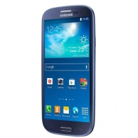 Redcoon Adventskalender – zB Samsung Galaxy S3 Neo um 139 €