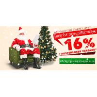 16% auf alle IKEA Bezüge bis Weihnachten