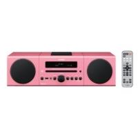 """Media Markt """"8 bis 8 Nacht"""" – Yamaha MCR-B142 Kompaktanlage um 184€"""