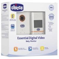 Chicco Video Babyphone um nur 99 € statt 129,33 € bei XXXLutz