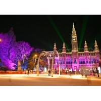 Wiener Eistraum Start – GRATIS Eislaufen von 18 – 22 Uhr am 22. Jänner