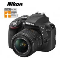 Redcoon Supersale – zB. Nikon D3300 Kit AF-S DX 18-55 VR II + Tasche + 64 GB Karte inkl. Versand um 370,41 € statt 439,95 €