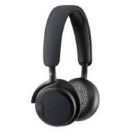 Cyberport Cyberdeals – zB B&O PLAY BeoPlay H2 On Ear Kopfhörer mit Mikrofon um 88 € statt 149,23 €