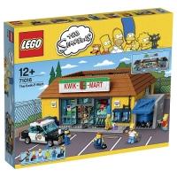 """Toys""""R""""Us Prospekt bis 26. März -20 % auf viele Marken (Lego, Barbie,…)"""