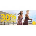 Humanic Onlineshop – 14 % Rabatt auf alles & gratis Versand
