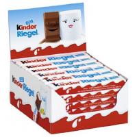 Ferrero Schokolade & Süßigkeiten mit bis zu 38% Rabatt – nur heute