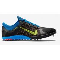 50 % Rabatt auf ausgewählte Leichtathletik-Schuhe im Nike Onlineshop