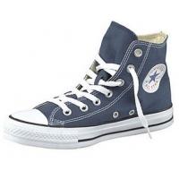 40 % Rabatt auf ausgewählte Converse Schuhe bei Universal – nur heute