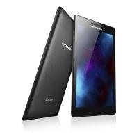 Lenovo Tab 2 A7-10 7 Zoll IPS Tablet um nur 48,90 € statt 75 €