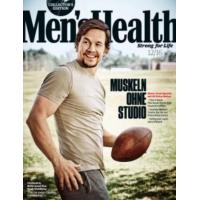 Men's Health Jahresabo + 45 € Amazon.de Gutschein um 64 € statt 106 €