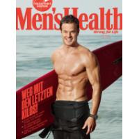 """Zeitschrift """"Men's Health"""" gratis und unverbindlich testen – 5,70 € sparen"""