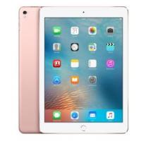 Cyberport Cyberdeals – zB. Apple iPad Pro 9,7″ 128 GB um 777 €