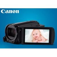 Hofer Technik Angebote ab 9.2. – zB. Canon Legria HF R706 Full-HD Camcorder um 149 € (Bestpreis) statt 216,69 €