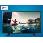 Hofer Technik Angebote ab 16. März – zB. LG 43UH603V 43″ UHD 4K Smart LED TV um 389 € (Bestpreis) statt 449 €