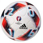 Adidas EURO16 OMB Fußball inkl. Versand um 38,26 € statt 86,48 €