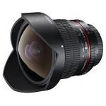 Canon / Nikon / Sony Objektive bis zu 41% reduziert – nur heute!