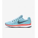 Nike Laufschuh Air Zoom Pegasus 34 für nur 47,97 €