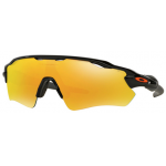 Oakley Radar Sportbrille inkl. Versand um 89 € statt 149,13 €