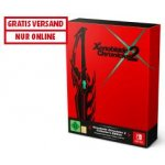 Xenoblade Chronicles 2 Collector's Edition (Nintendo Switch) um 57 €