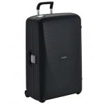 Samsonite Koffer mit bis zu -50% Rabatt am Prime Day!