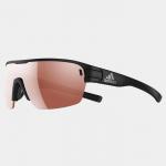adidas Zonyk Aero Multisportbrille um 49,90 € statt 92,17 €