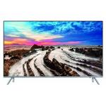 Samsung UHD Smart TVs zu sehr guten Preisen – nur heute!