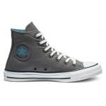 Converse Black Friday – 2 Paar Schuhe um zusammen nur 75 €