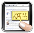 App des Tages: Tap-Translate für iPhone und iPad kurze Zeit kostenlos @iTunes