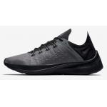 Nike EXP-X14 Herrenschuh inkl. Versand um 72,77 € statt 130 €