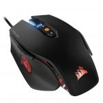 Corsair M65 Pro Optical RGB Gaming Maus um 45,90 € statt 59,49 €