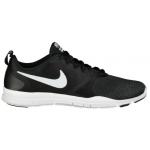 Nike Flex Essentials Damen Sportschuhe um 29,90 € statt 60,94 €