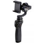 Alza.at Black-Friday – z.B.: DJI Osmo Mobile um 69,76 € statt 159 €