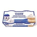 Mevgal griechischer Joghurt 1+1 gratis – nur 0,94 € statt 1,89 €