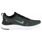 Nike Flex Experience Run 8 für Damen & Herren um 29,90 € statt 64,53 €