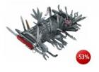 Genial: Wenger Schweizer Offiziersmesser Giant Messer, mit Schatulle um nur 549,99€! @Amazon.de Adventkalender