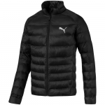 Puma WarmCell Ultralight Jacke um 39,99 € statt 69,58 €