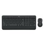 Logitech MK545 Advanced Wireless Combo um 30 € statt 60,49 €