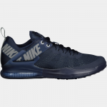 Nike Zoom Domination Training 2 Trainingsschuh um 38 € statt 62,99 €