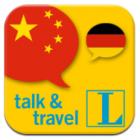 App des Tages: Chinesisch talk&travel – Langenscheidt Sprachführer für iPhone kostenlos @iTunes