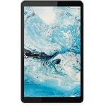 Lenovo Tab M8 8″ Tablet um 99,83 € statt 122,98 €