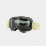 gloryfy GP2 Brown Shiny Skibrille inkl. Versand um 50 € statt 109 €