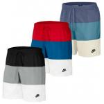 """Nike Short """"Novelty"""" inkl. Versand um 24,99 € statt 34,99 €"""