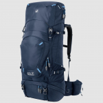 Jack Wolfskin Highland Trail 55 Men Trekkingrucksack inkl. Versand um 102,90 € statt 137,80 € (Bestpreis)