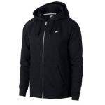 "Nike ""Sportswear Optic Fleece"" Freizeitjacke um 37,95 € statt 47,32 €"