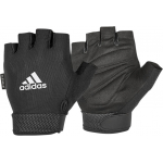 adidas Essential Glove Handschuhe um 4,99 € statt 8 €