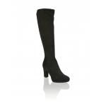 Tamaris Textil Stiefel inkl. Versand um 29,97 € statt 38,99 €