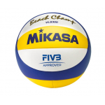 Mikasa FIVB Official Beach Volleyball um 34,99 € statt 58,80 € (Bestpreis)